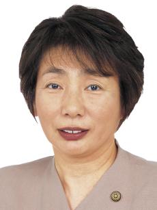 若山 憲子