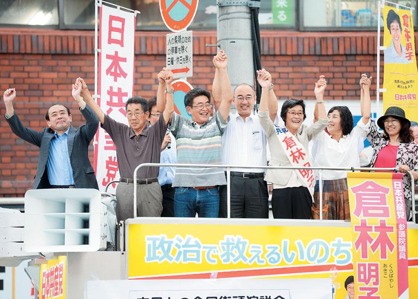 左京区・百万遍での「市民共同街宣」(2019年6月29日)